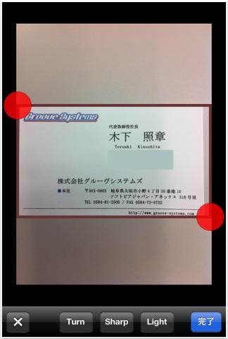 スクリーンショット(2011-05-02 14.31.29)