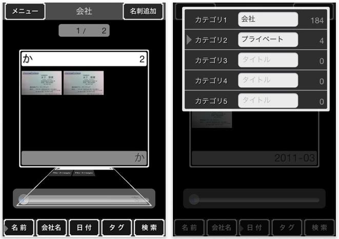 スクリーンショット(2011-05-02 14.31.17)