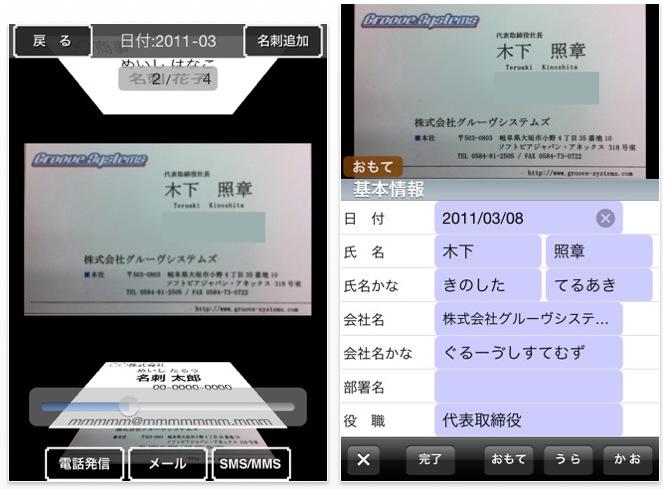 スクリーンショット(2011-05-02 14.31.07)