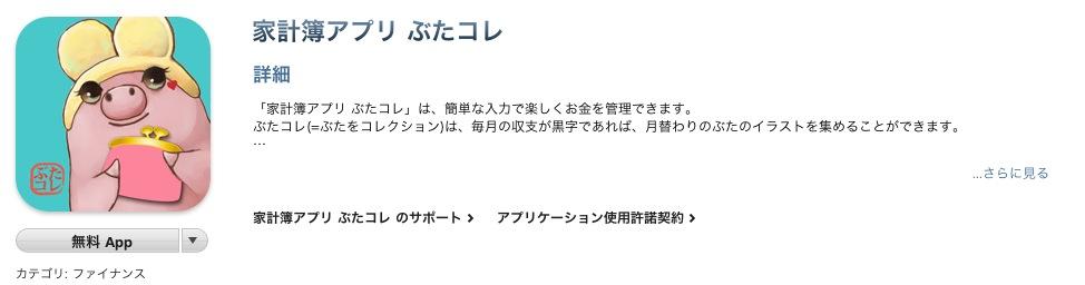 スクリーンショット(2011-05-05 10.50.01)