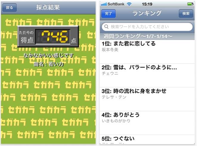 スクリーンショット(2011-05-10 11.33.35)