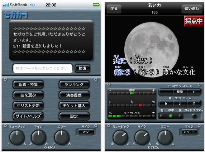 スクリーンショット(2011-05-10 11.33.25)