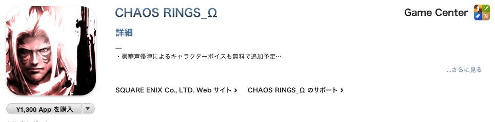 スクリーンショット(2011-05-20 12.52.22)