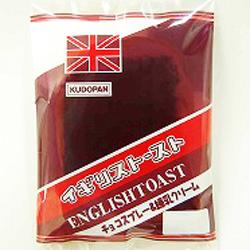 イギリストースト チョコスプレー&練乳クリーム