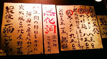 tokumaru2.jpg