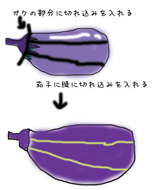 2011_09_07_03.jpg