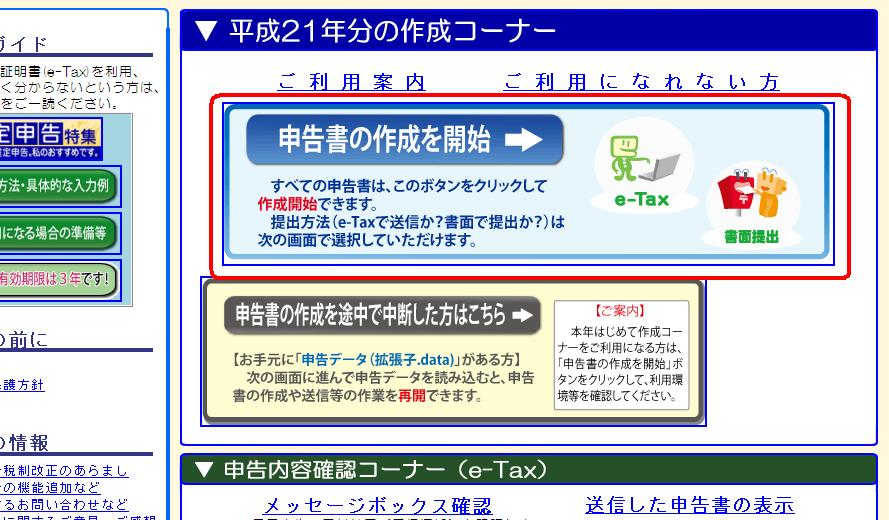 tax3.jpg
