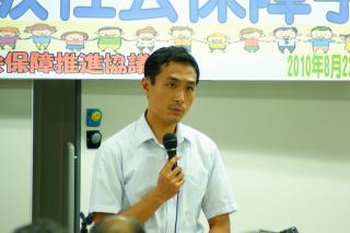 2010社保学校平野さん