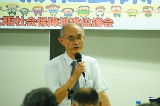 2010社保学校山家先生