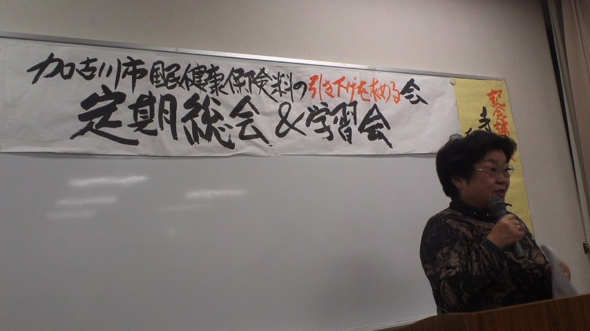101215_加古川学習会