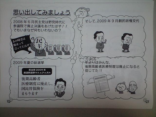 moblog_465223d4.jpg