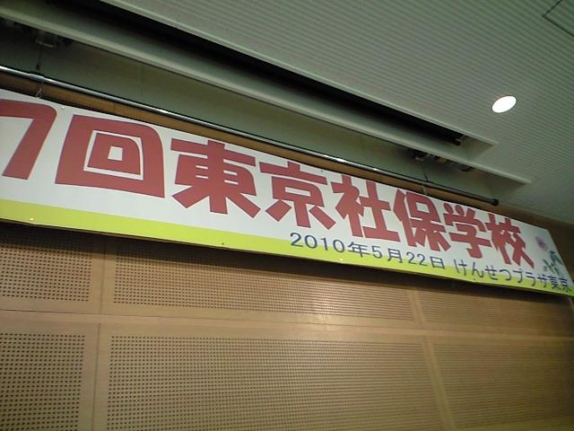 moblog_541a4313.jpg