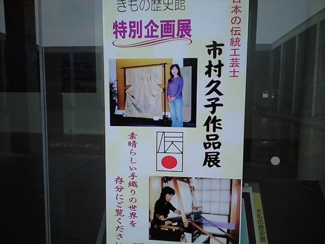moblog_a85e8dea.jpg
