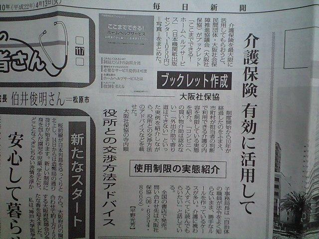 moblog_cfdfd31f.jpg