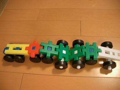 CIMG8045.jpg