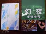 R0012636-1.jpg