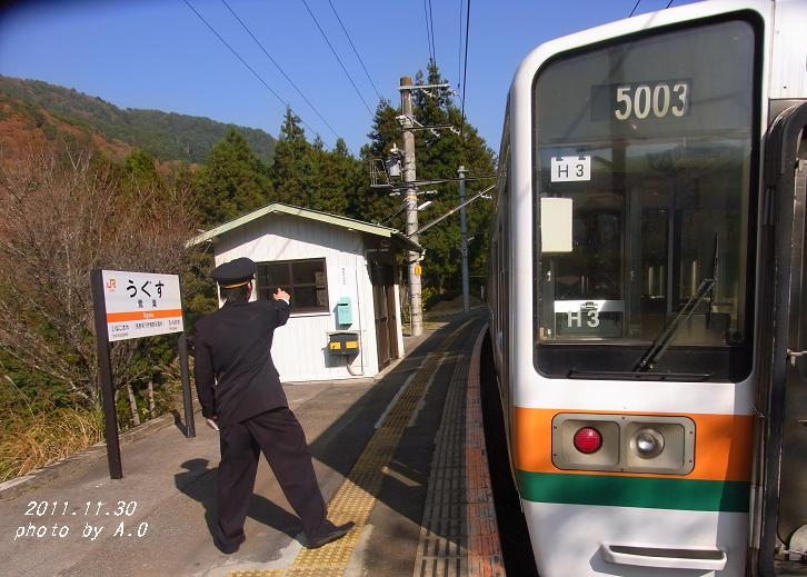 ugueueki-2.jpg