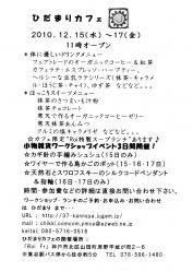 IMG_0001_20101124234803.jpg