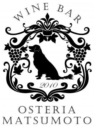 osteria+matsumoto_logo_20100825_convert_20100826211537.jpg