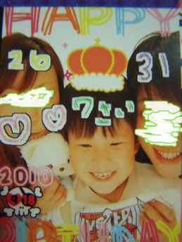 DSCN70331.jpg