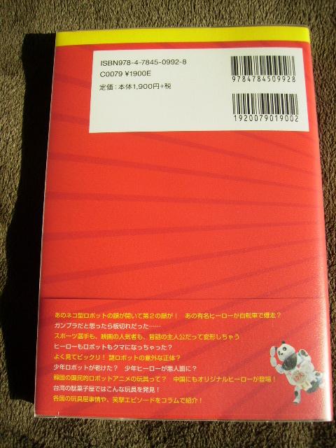 20100128003.jpg
