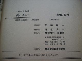201003040011.jpg