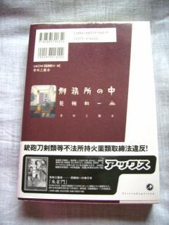 20100315002.jpg