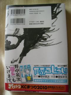 20100326005.jpg