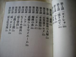 20100326006.jpg