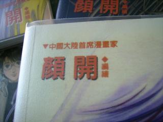 20100616005.jpg