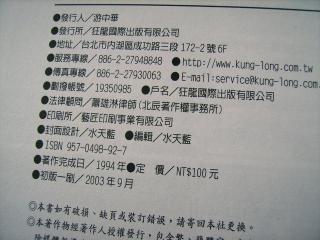 20100616006.jpg