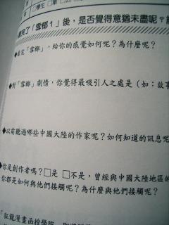 20100616007.jpg