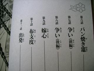 20100619004.jpg