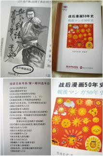 20100804005.jpg