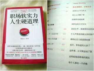 20100804007.jpg