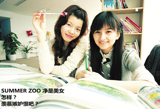 20100811004.jpg