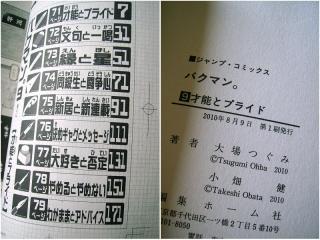 20100812002.jpg