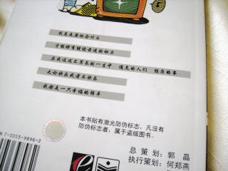 20100822006.jpg