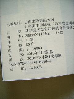 20101016006.jpg