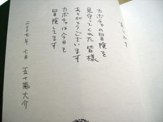 20101028004.jpg