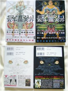 201011150014.jpg