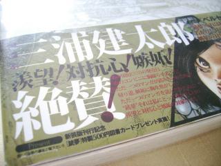 20101115002.jpg