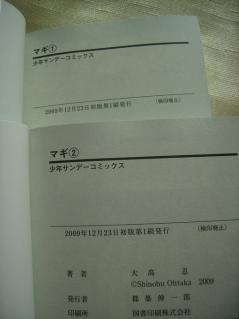 P1190015.jpg