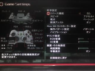 Lost Planet北米版に日本語字幕004