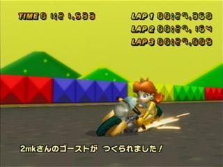 2010_1201_044948_502.jpg