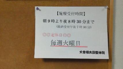 201301050844000.jpg