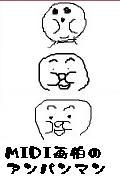 MIDI画伯