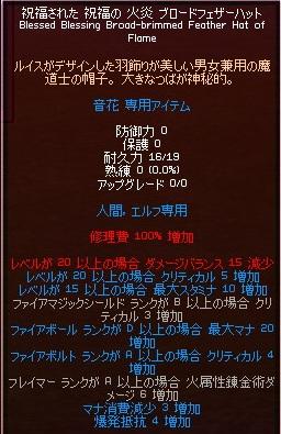 2010_10_02_001  火炎
