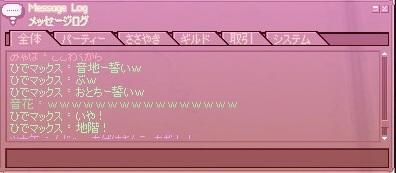 2010_10_04_002  誤爆王子