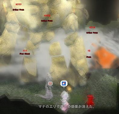 2010_10_16_001 ルンダ上HD